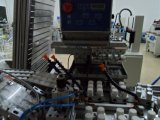 آليّة غطاء كتلة [برينتينغ مشن] ([بغب-200])