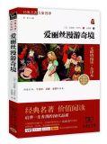 El profesional modifica la impresión del libro para requisitos particulares de la impresión del librete/del folleto