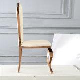 PUの食事を用いる革ステンレス鋼のホテルの宴会の椅子