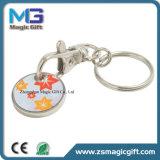 Moneta simbolica di alluminio poco costosa promozionale Keychain di vendite calde