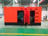 комплект генератора 280kw/350kVA супер молчком Cummins тепловозный (GDC350*S)