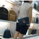 Blue Small Size Washed Kraft Paper Shoulder Bag (16A087-4)