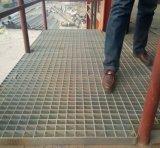 Reja de acero para la plataforma