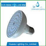 120V/12V PAR56 E27 LED RGB 수영풀 빛