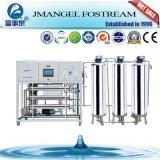 Usine d'eau potable de membrane de RO des Etats-Unis Dow d'osmose d'inversion avec le prix de projet
