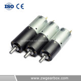 6.0W出力電力DCの変速機モーターへの24の電圧0.1