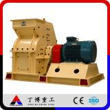 Maquinaria de la trituradora de martillo de la roca para la línea de transformación mineral