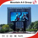 中国の工場P8屋外のフルカラーのLED表示スクリーン