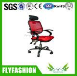Qualitäts-Büro-Stuhl mit Gewebe (OC-106A)