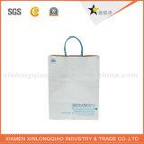 多彩な印刷されたC2sのペーパーツイストハンドルの買物をする紙袋