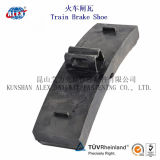 High Speed Train를 위한 합성 Brake Shoes
