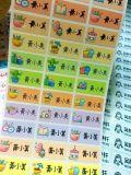 Ferro dell'autoadesivo di nome del fumetto del PVC della Cina del rifornimento sui contrassegni