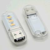 3つのLEDs USB夜ライト緊急の使用夜ライトディスク形ライトUSB LEDライト
