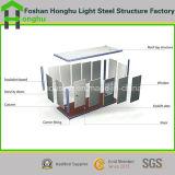 販売の貨物専用コンテナの折る容器の家のための携帯用ホーム