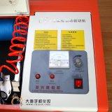 Protecteur d'écran faisant la machine de découpage de laser de machine