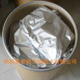 Natürliches Garcinia-Gummigutt-Auszug-Puder/Hydroxyl- Zitronensäure