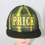 急な回復の刺繍及び花プリント平らなバイザーの帽子の帽子