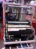 Einzel Winder Film -durchbrennenmaschine ( SJ- A50 )