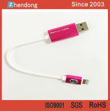 USBのフラッシュ・メモリ駆動機構の携帯電話