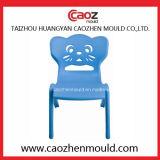 플라스틱 무방비 의자 형을%s 대중적인 인기 상품