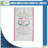 高品質のトウモロコシ澱粉のポリ袋のトウモロコシ澱粉袋PPによって編まれる袋