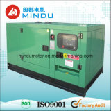 Автоматический комплект генератора энергии старта 50kVA Yuchai тепловозный