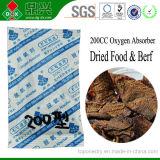 食品包装のための酸素の吸収物