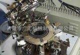 Breiende Machine van de Sok van 3.5 van de Duim de Duidelijke en Vlakke van de Sok Sporten van de Machine
