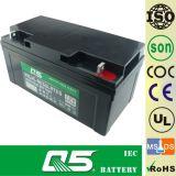 batería solar de la lámpara de calle 12V65AH