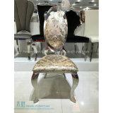 Cadeira traseira do aço inoxidável do Oval para o evento do hotel (HW-88C)
