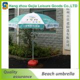 في الهواء الطلق حديقة مظلة الشاطئ مع طباعة الشعار