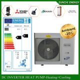 Dinamarca -25c Winter Floor Heating 100 ~ 350sq Medidor Room12kw / 19kw / 35kw Auto-Defrostcop Evi Air Source Aquecedor de água de bomba de calor dividido