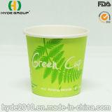 Modèle chaud remplaçable de cuvette de papier de café avec l'impression