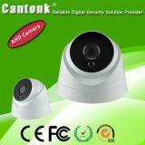 上10の中国CCTVのドームの機密保護のデジタルカメラ