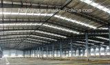 Полуфабрикат стальная структура от Гуанчжоу