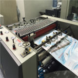 Quanlity高い半自動二重側面油圧ペーパーロールはまたは前もって接着したりまたはGlueless BOPPのフィルムまたは熱か熱い薄板になる機械(ラミネータ)