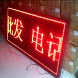 Afficheur LED simple extérieur/écran de couleur rouge