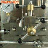 China High Shear Homogenizer für Sale
