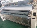 Тень машинного оборудования Qingdao Haijia высокоскоростная водоструйная