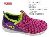 No 50294 шток спорта Flyknit малышей обувает 3 цвета