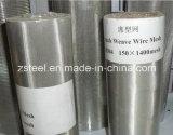 Rete metallica dell'acciaio inossidabile del tessuto di saia