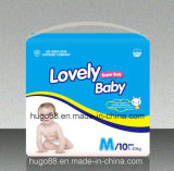 Baby-Windel - A176