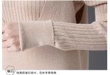 ハンドメイドの女性のセーター、プルオーバー