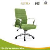 Présidence ergonomique/présidence de tissu/présidence bureau de maille