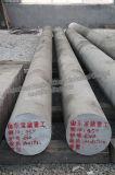 造られた大型の合金鋼鉄丸棒