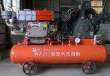 Compressor de ar portátil da mineração (W3.2-7)