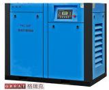 Compresor magnético permanente ahorro de energía de la CA del aire del tornillo (TKLYC-160F)
