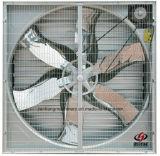 Tipo ventilador do martelo de ventilação da pressão negativa