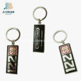 승진을%s 주문 합금 주물 사기질 금속 편지 Keychain