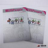 magasin de l'impression créatrice de livre de la Chine